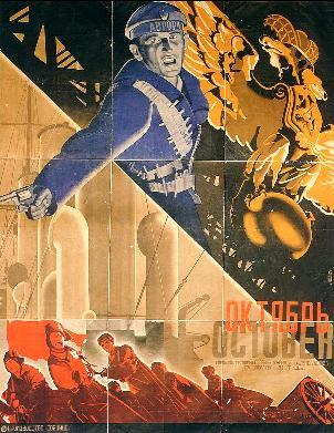 Cartaz soviético sobre a Revolução de Outubro, de Stenbergs e Yakov Ruklevsky (1927)