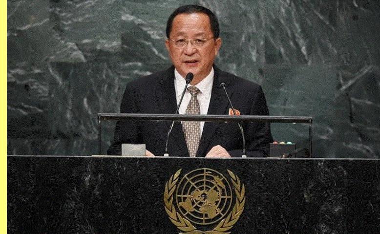 Ministro Ri Yong Ho.
