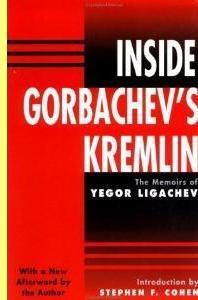 As  memória de Ligatchov.
