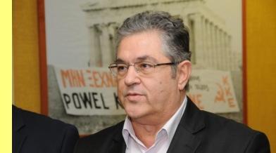 Dimitris Koutsoumpas.