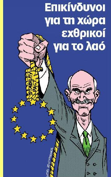 Papandreu, o carrasco do povo grego. Cartoon de Latuff