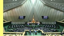 Parlamento iraniano.