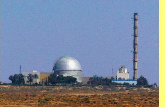 Instalações nucleares de Israel, em Dimona.