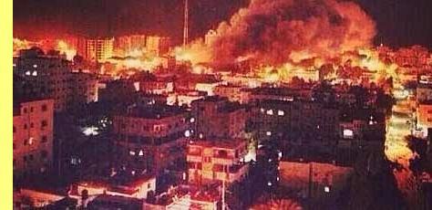 Gaza em chamas.